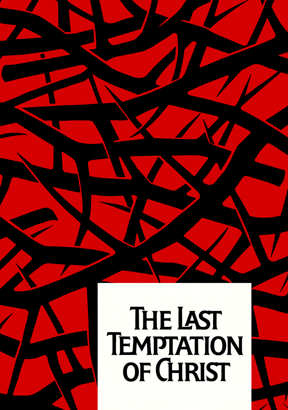 the-last-temptation-of-christ-538a9a4785112